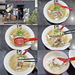 太刀魚煮干とは違った旨さの「鮮魚太刀魚らーめん」:超純水彩麺 天国屋