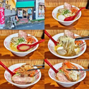 限定「蟹味噌ラーメン」はW蟹100%スープ:麺ダイニング 旬彩