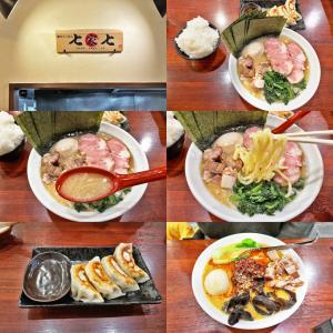 塩らーめんセットと坦々麺:横浜らーめん 七七家