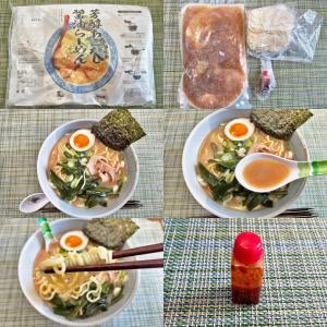 お取り寄せでお家ラーメン:赤坂麺処 友の「芳醇あごだし醤油らーめん」