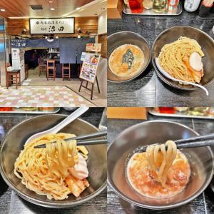 久しぶりに「濃厚鶏✖️鰹つけ麺」を食べてみた!:「麺屋 沼田」