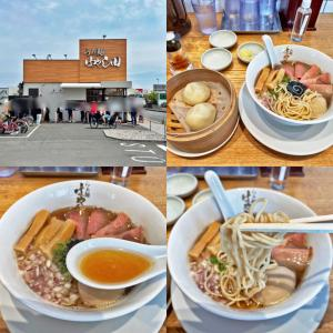 らぁ麺 はやし田 相模原鵜野森店の「特製煮干そば」と「餃籠包」