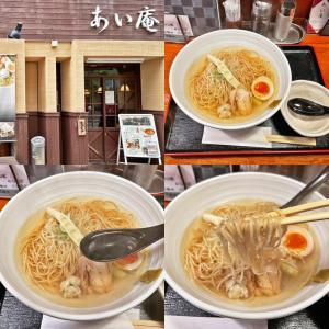 鶏100%スープに白醤油の「鶏ら〜めん」が激ウマだった!:あい庵