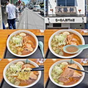 永福町大勝軒の系譜の優しい煮干スープが旨い! 淵野辺大勝軒
