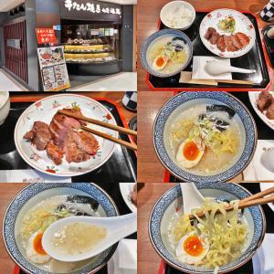 上タン焼き定食とハーフラーメンが旨い!:仙台辺見 相模大野店