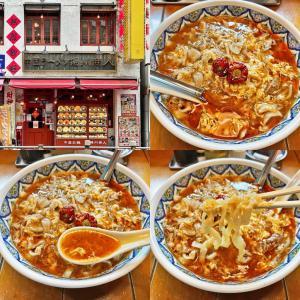 「激辛酸辣湯麺」+「刀切麺」が旨い!:中国ラーメン揚州商人の