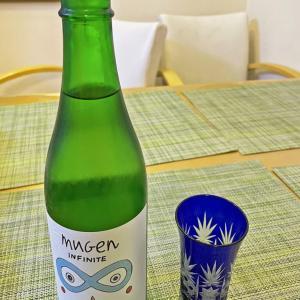 最近ハマっている日本酒の話:34.熊澤酒造 天青 mugen INFINITE ∞ 酒未来 無濾過生原酒
