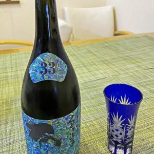 最近ハマっている日本酒の話:35.亀の井酒造 くどき上手 Jr.の愛山33 純米大吟醸