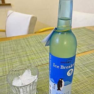 最近ハマっている日本酒の話:36.木下酒造 玉川 純米吟醸 Ice Breaker