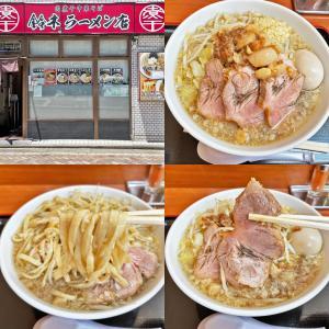 「ニボMAX」も出汁感が増して更に旨くなった!:肉煮干し中華そば鈴木ラーメン店
