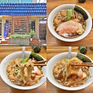 「雲呑生姜中華」は至高の雲呑麺!:町田 「一番いちばん」
