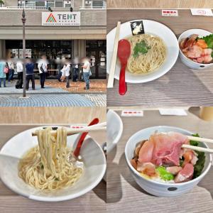 「超純水彩麺 天国屋」成瀬TENT最終営業:「鮮魚ラーメン丼付き」