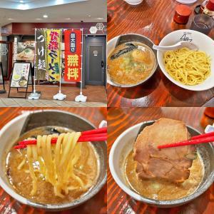 町田・相模原エリアで貴重な「40番」の濃厚豚骨魚介系「つけ麺」