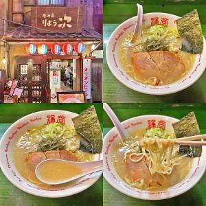 琉球新麺 通堂 新横浜ラーメン博物館店の「通堂うま塩ラーメン」