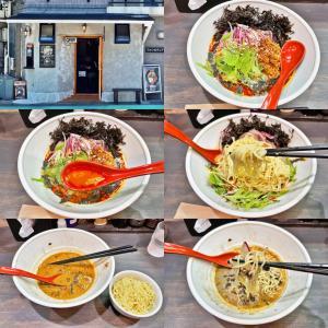 がん家の夏の限定麺「冷やしがん担麺」は酢で味変が旨い!