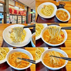 清勝丸 相模大野店のハマる一杯「濃厚味噌つけ麺」