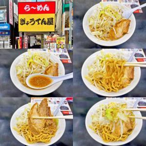 醤油とみりんが効いてる:ぎょうてん屋 町田店の「らーめんぎ郎(小)」