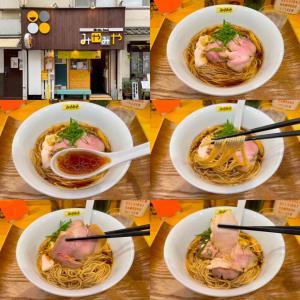 鶏びあんSoba みやみやの「鶏びあんSoba しょうゆ」
