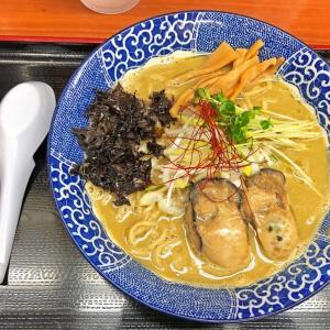 まさに牡蠣そのものの濃厚スープ:肉煮干中華そば鈴木ラーメン店の濃厚牡蠣そば