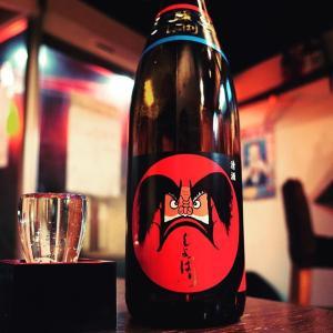 日本全国美味い日本酒巡り:その2.青森の日本酒