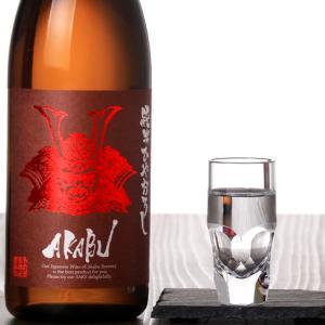 日本全国美味い日本酒巡り:その3.岩手の日本酒