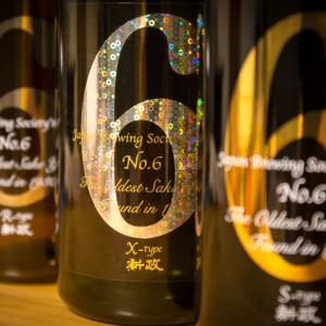 日本全国美味い日本酒巡り:その4.秋田の日本酒