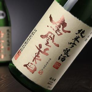 日本全国美味い日本酒巡り:その8.栃木の日本酒