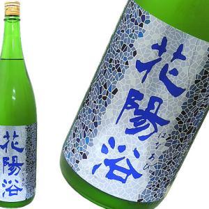 日本全国美味い日本酒巡り:その11.埼玉の日本酒
