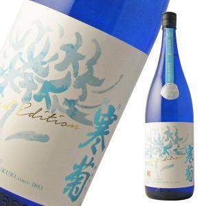 日本全国美味い日本酒巡り:その12.千葉の日本酒