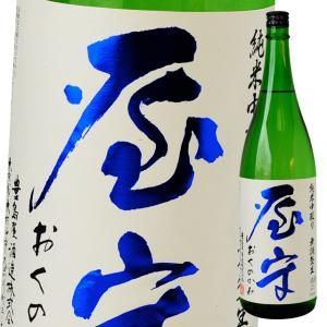 日本全国美味い日本酒巡り:その13.東京の日本酒