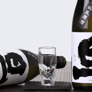 日本全国美味い日本酒巡り:その15.山梨の日本酒