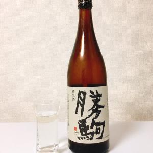 日本全国美味い日本酒巡り:その18.富山の日本酒