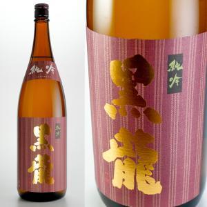 日本全国美味い日本酒巡り:その20.福井の日本酒