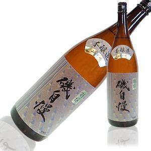 日本全国美味い日本酒巡り:その21.静岡の日本酒
