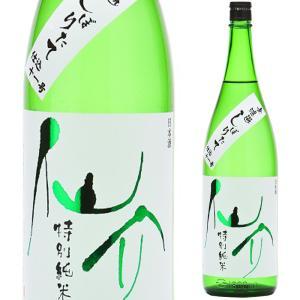 日本全国美味い日本酒巡り:その29.兵庫の日本酒