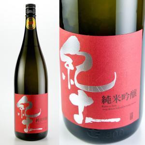 日本全国美味い日本酒巡り:その30.和歌山の日本酒