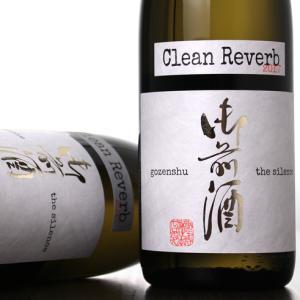 日本全国美味い日本酒巡り:その31.岡山の日本酒