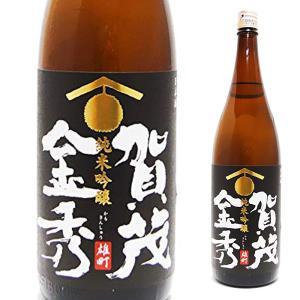 日本全国美味い日本酒巡り:その32.広島の日本酒