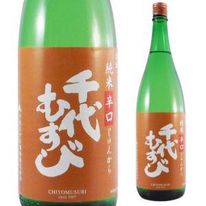日本全国美味い日本酒巡り:その33.鳥取の日本酒