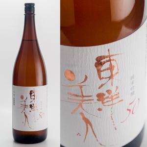 日本全国美味い日本酒巡り:その35.山口の日本酒