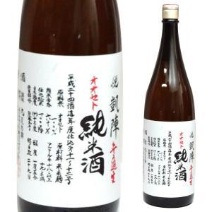 日本全国美味い日本酒巡り:その36.香川の日本酒