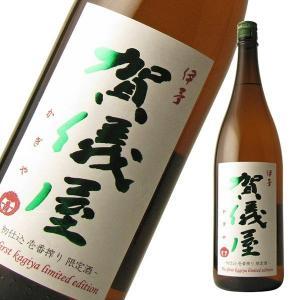 日本全国美味い日本酒巡り:その37.愛媛の日本酒