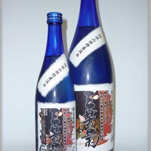 日本全国美味い日本酒巡り:その38.徳島の日本酒