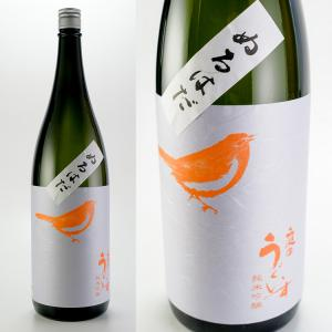 日本全国美味い日本酒巡り:その40.福岡の日本酒