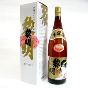 日本全国美味い日本酒巡り:その47.沖縄の日本酒