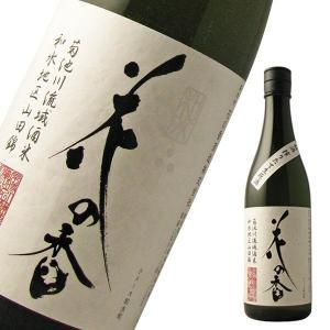 日本全国美味い日本酒巡り:その44.熊本の日本酒