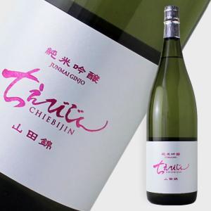 日本全国美味い日本酒巡り:その43.大分の日本酒