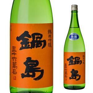 日本全国美味い日本酒巡り:その41.佐賀の日本酒