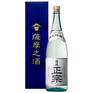 日本全国美味い日本酒巡り:その46.鹿児島の日本酒
