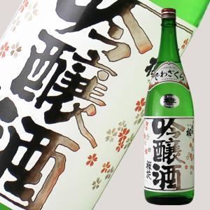 様々な清酒とオススメのお酒その④:オススメの吟醸酒